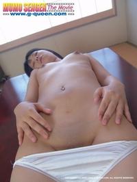 Ran Amami