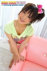 Asian Saki Hasegawa