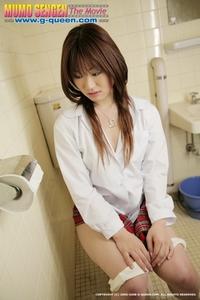 Asian Yu Ayase