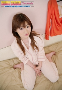 Young asian Yu Ayase spreading legs